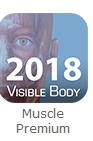 Muscle Premium